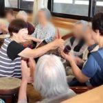 飯田和子の~高齢者施設ドラムサークル 深掘り講座A(オンライン)~